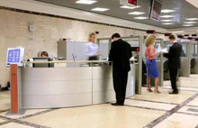 Dev banka Türkiye'den çekiliyor mu?