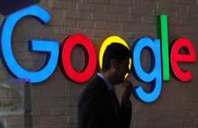 Google'dan şarkı hatırlatma özelliği