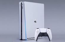Playstation 5'in Türkiye fiyatı belli oldu