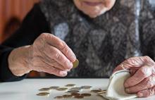 Emekliye promosyon yağmuru: Hangi banka ne kadar promosyon veriyor?