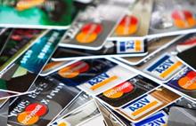 Kredi kartları için önemli karar