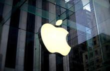 Trabzonlu lise öğrencisi Apple'ın açığını buldu, 3 bin dolar ödül aldı