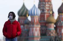 Moskova'da sokağa çıkma yasağı