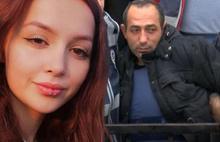 Ceren Özdemir cinayetinde yeni gelişme