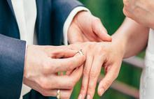 İnternetten evliliğe izin çıktı
