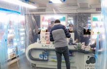 İstanbul'da eczanelerin çalışma saati değişti