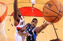 Basketbolda ligler sona erdirildi!