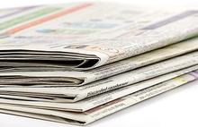 Bayramda gazeteler basılmayacak