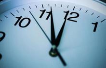Kamuda mesai saatlerinde düzenleme