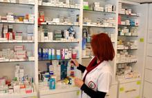 32 ilaç geri ödeme listesine alındı