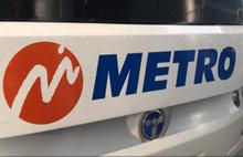 Metro Turizm halka arz oluyor