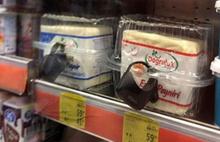 Peynire de alarm kilidi takıldı