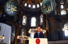 Erdoğan İslamcı Türkiye'nin doğuşunu teyit etti