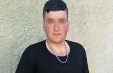 Musa Orhan 7 gün sonra serbest