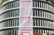 CHP'li belediyeden Erdoğan'a pankartlı destek