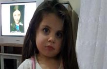 Minik Leyla cinayetinde yeni gelişme!