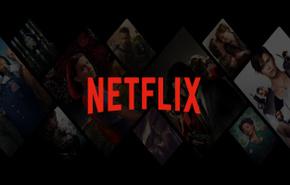 Netflix İstanbul'da ofis açıyor