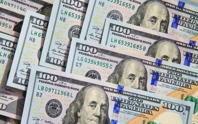 Merkezi'in kararına Dolar'ın ilk tepkisi