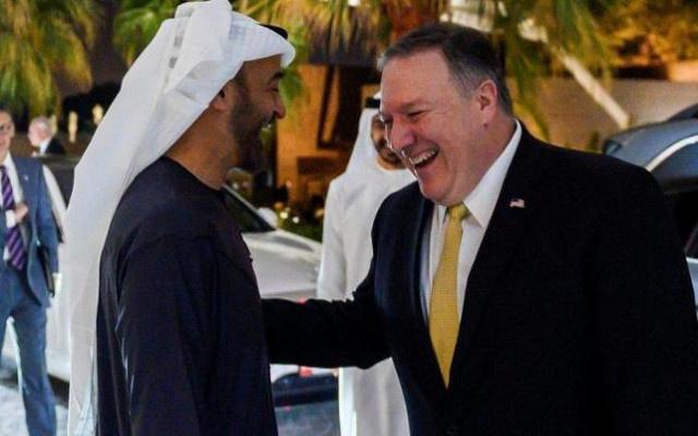 ABD Dışişleri Bakanı Suudi Arabistan'da