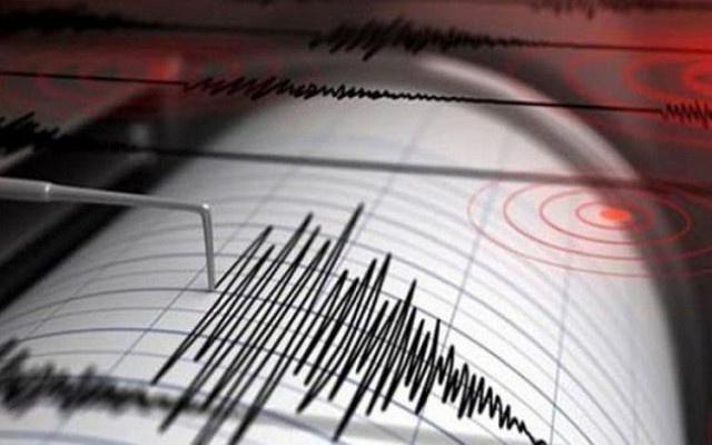 Kandilli'den İstanbul'da gizli deprem açıklaması