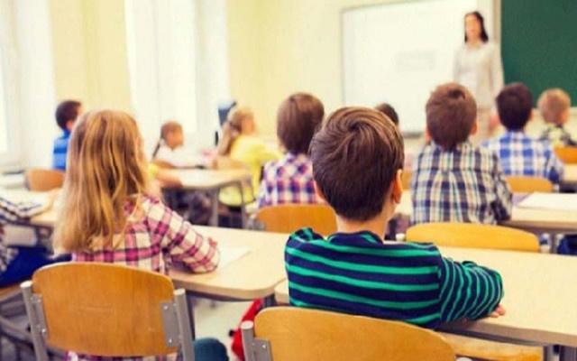 İlkokullar yeniden 5 yıla mı çıkıyor?