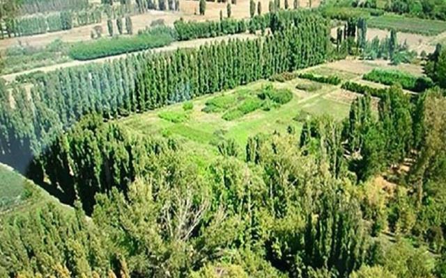 AOÇ'den bir arazi daha koparıldı